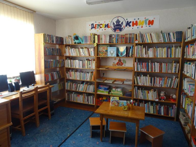 """Библиотека семейного чтения """"Солнечная"""""""