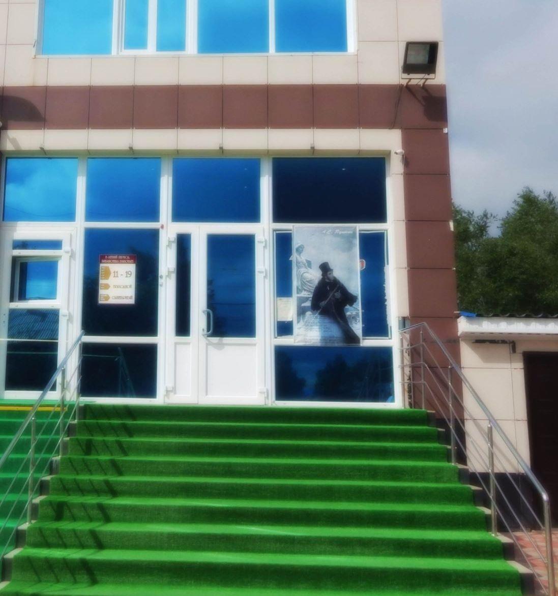 Алябьевская модельная сельская библиотека