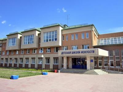 Детская школа искусств Советского района