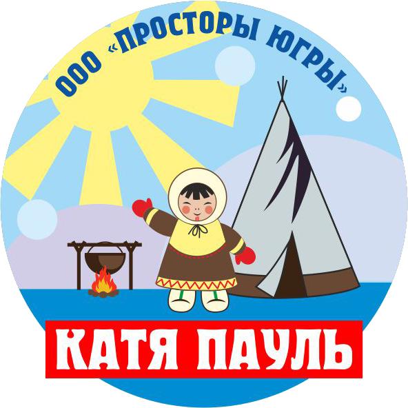 Турбаза Катя Пауль