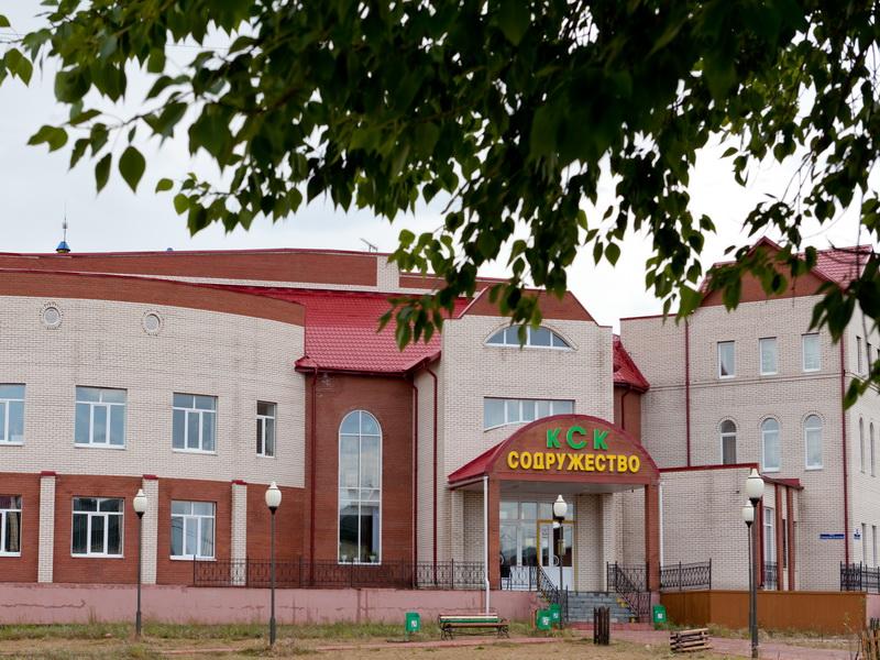 Дом культуры «Содружество»