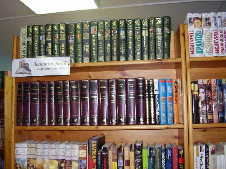 Межпоселенческая библиотека Советского района