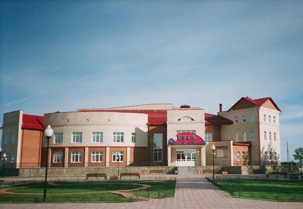 Культурно-Спортивный комплекс «Русь»