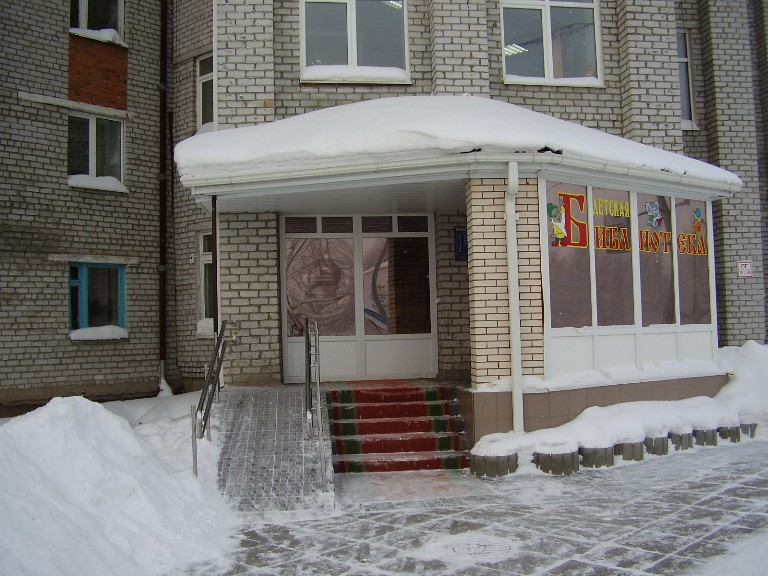 Советская центральная детская библиотека