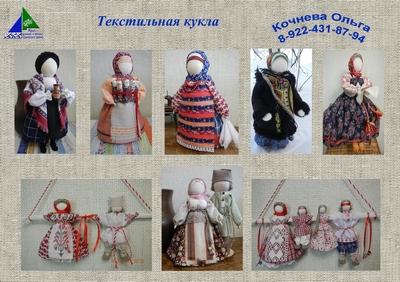 Сувениры - Кочнева Ольга