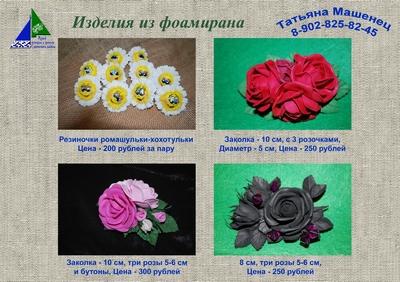 Сувениры - Машенец Татьяна