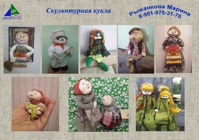 Сувениры - Рыжанкова Марина